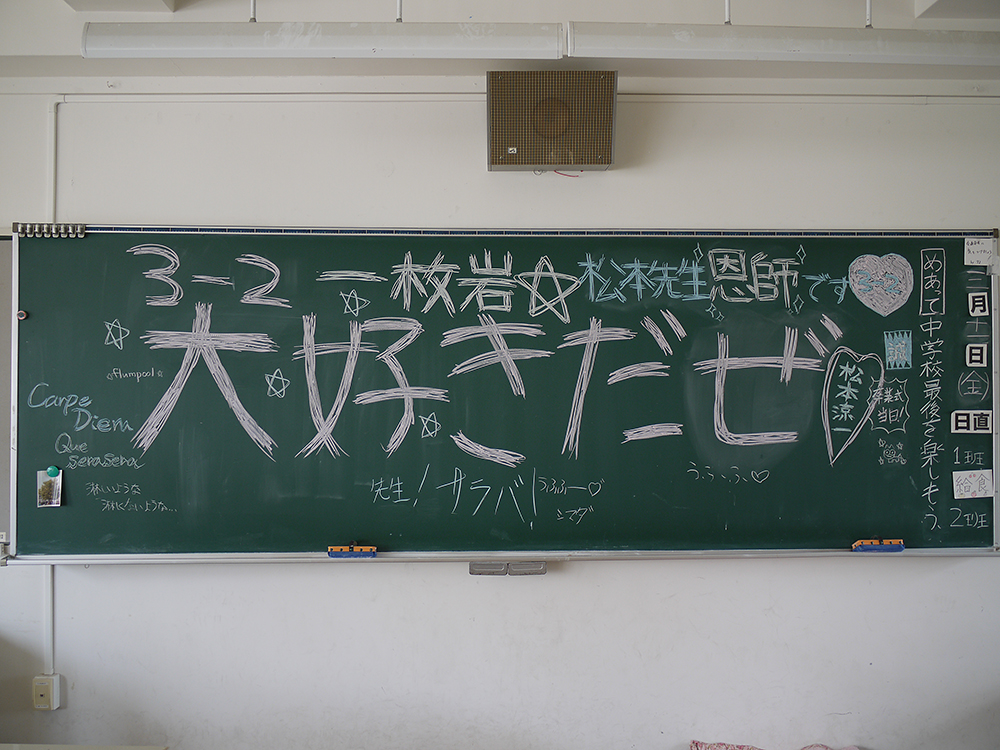 jhschool_08