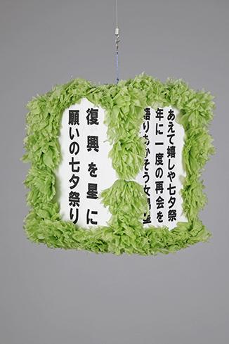 狭山七夕祭飾り