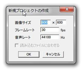 aviutl_new.jpg