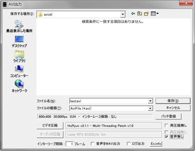 aviutl_output.jpg