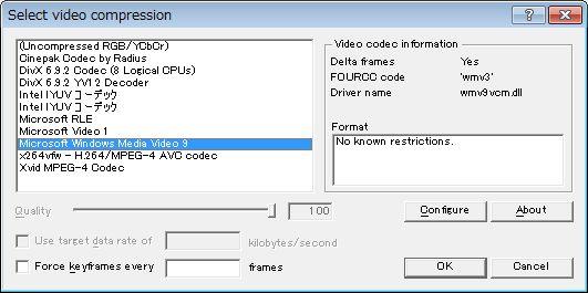 virtualdub_codec.jpg